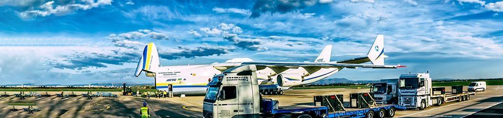 Affrètement Avion Cargo | Skylark Aviation Expert